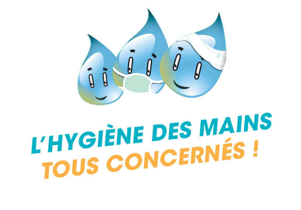 140505_hygiene-mains